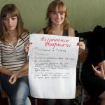 24-28.09.2012. Ukraina